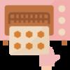 baking (1)